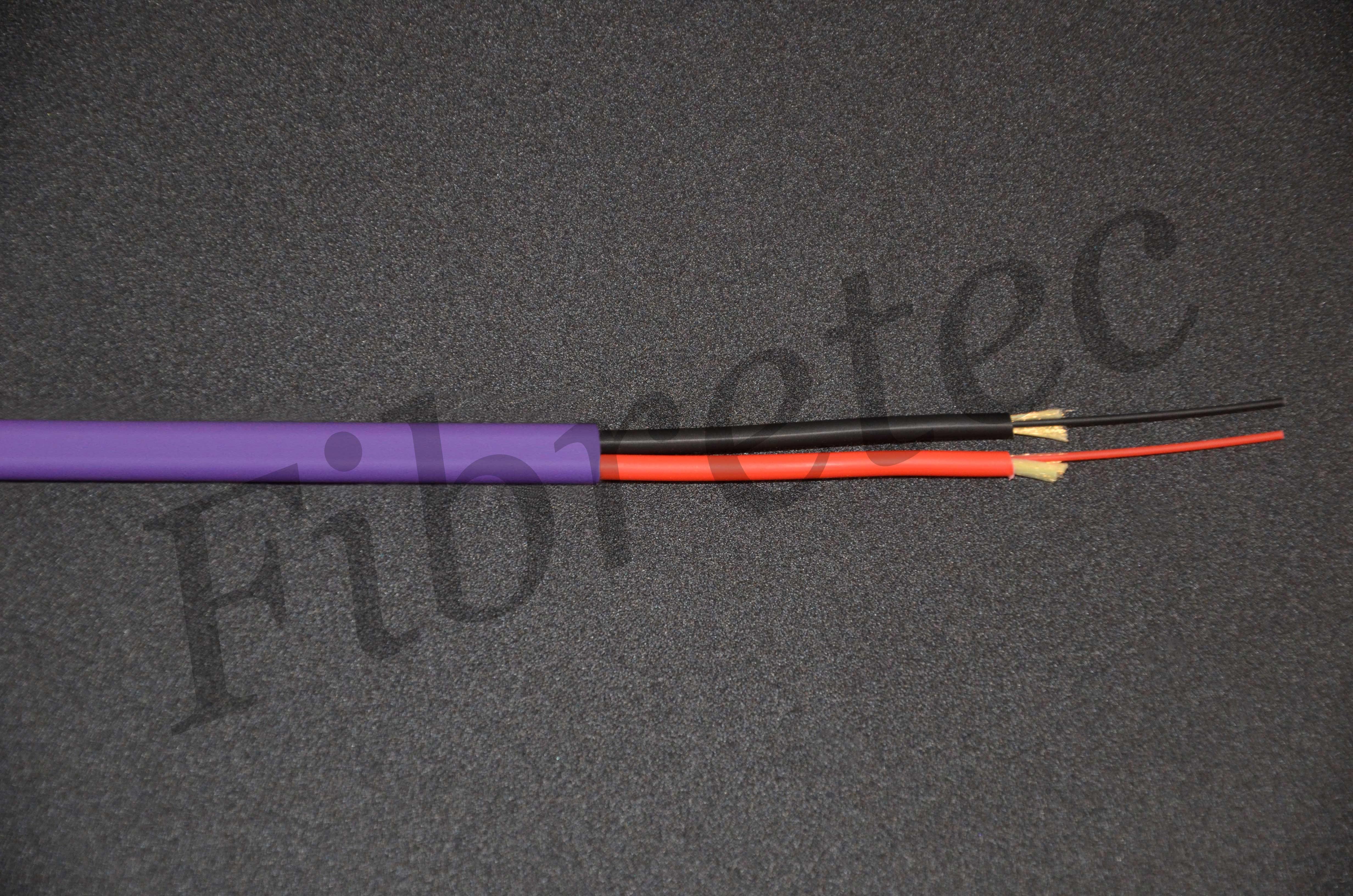 Câble Fiberstar surgainé 2 FO 50/125 OM3 violet LSZH